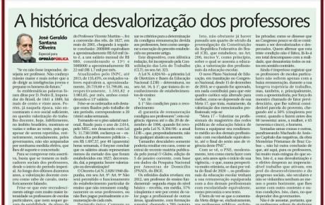 artigo santana